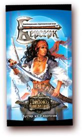 Berserk booster pack - Drozh Zemli edition