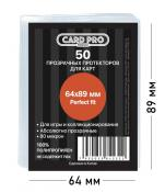Card-Pro PREMIUM Clear sleeves (64х89)