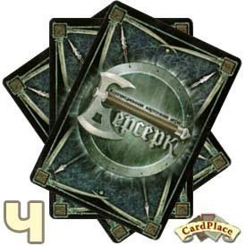 50 common berserk cards (swamps).