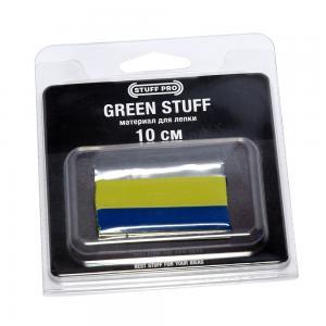 Green Stuff 10 cm