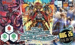 Cardfight Vanguard G The Genius Strategy (technical booster)