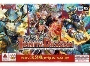 Cardfight!! Vanguard G We Are!!! Trinity Dragon BoosterPack