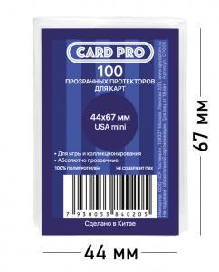 "Card-Pro Clear sleeves (mini 1.7""-2.5"")"