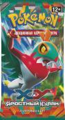 Pokemon yarostniy kulak booster rus