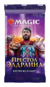 Throne of Eldraine Booster Pack (russian)