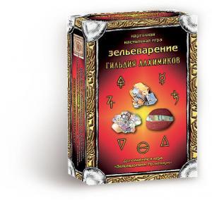 Zeljevarenje - Alchemists Guild