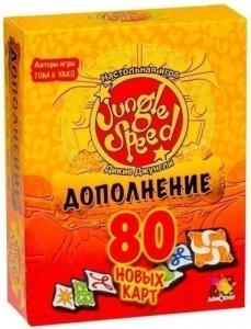 Jungle Speed Expansion rus