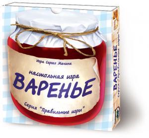 Jam russian