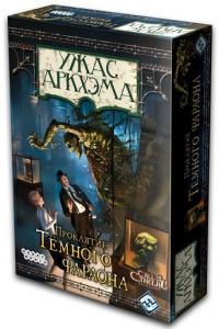 Arkham Horror - Curse of the Dark Pharaoh Expansion (Rus)