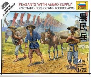 Batraks with ammo (rus)