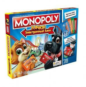 Monopoly junior (russian)