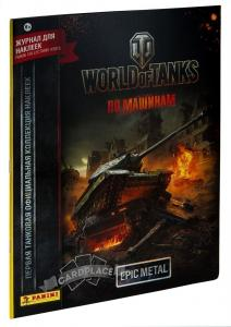 Panini albume World of Tanks soft