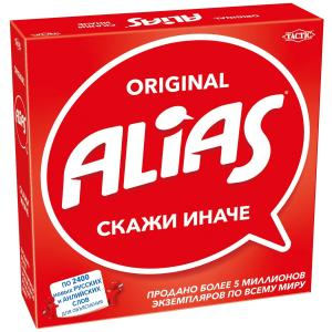 Alias 3 (russian)