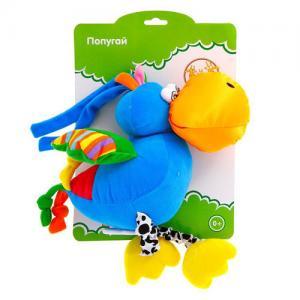 Kid Toy