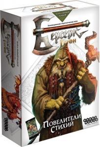 Russian CCG Berserk starter box