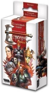 Russian CCG Berserk starter RED