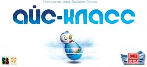 Ice-Cool (russian)