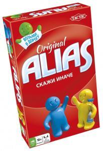Alias (compact 2) rus