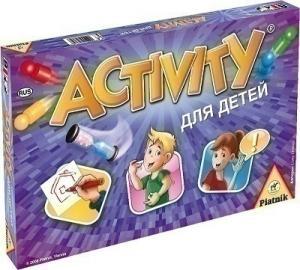 Activity kid rus 2015