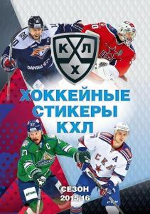 KHL 2015/2016 sticker COLLECTION Albume