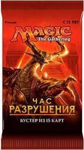 Hour of Devastation Booster Pack (russian)