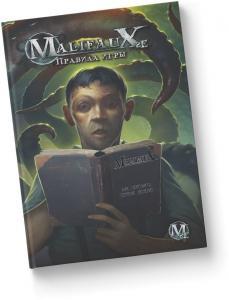 Malifaux 2E Rules Manual правила игры на русском языке