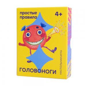 Headlegs 2017 (russian)