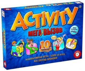 Activity Mega (russian)