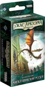 Arkham Horror ccg Addon Musium (rus)