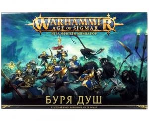 Age of Sigmar: Tempest of Souls (russian)