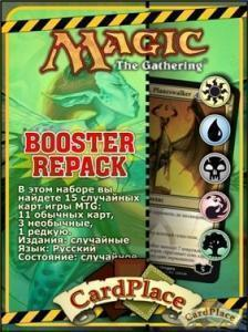 Guilds of Ravnica Booster-REPACK Pack (rus)