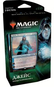 Planeswalker deck War of the Spark 2 (rus)