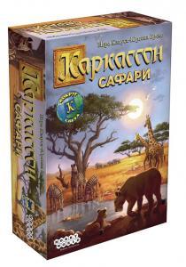 Carcasson. Safari (rus)