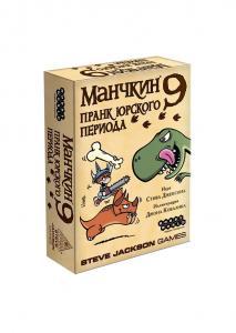 Munchkin 9 (Rus)