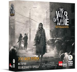 This War of Mine: Tales from the Ruined City russian